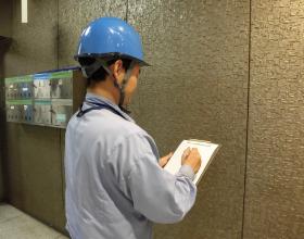環境衛生管理業務_環境衛生管理技術者巡回点検