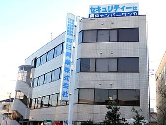 本社 浅間町オフィス