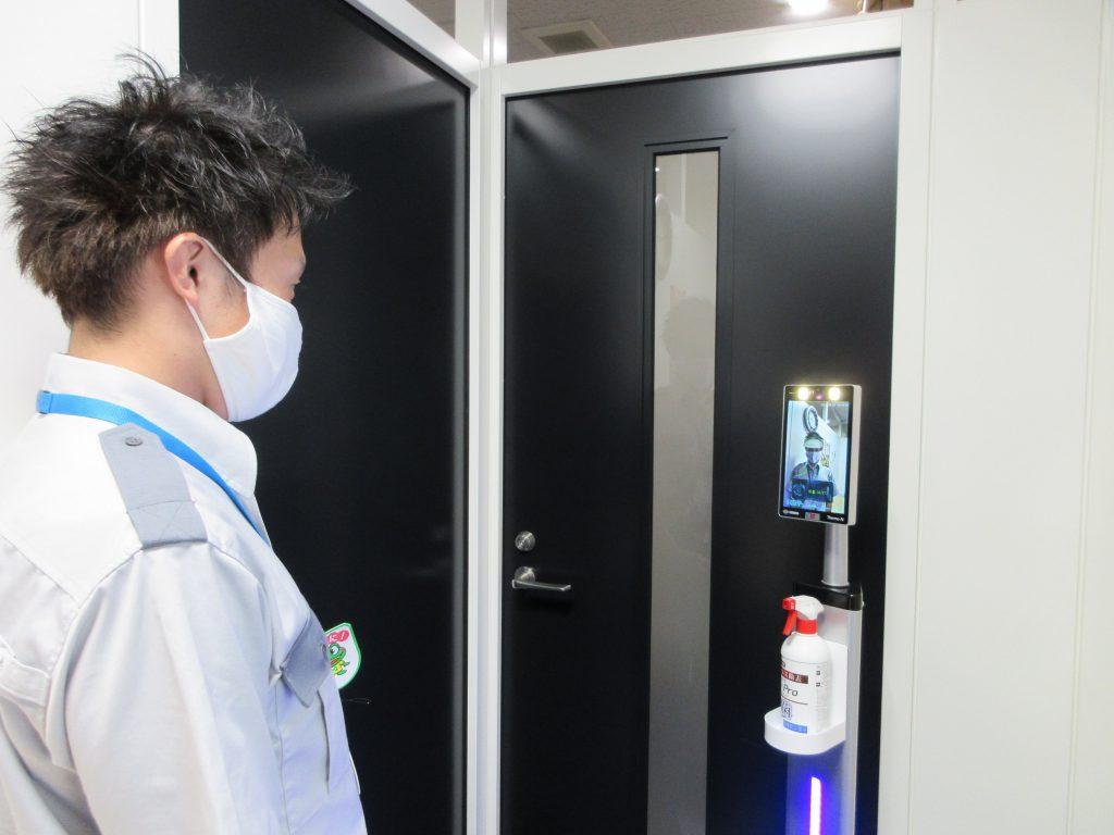 自動検温システム
