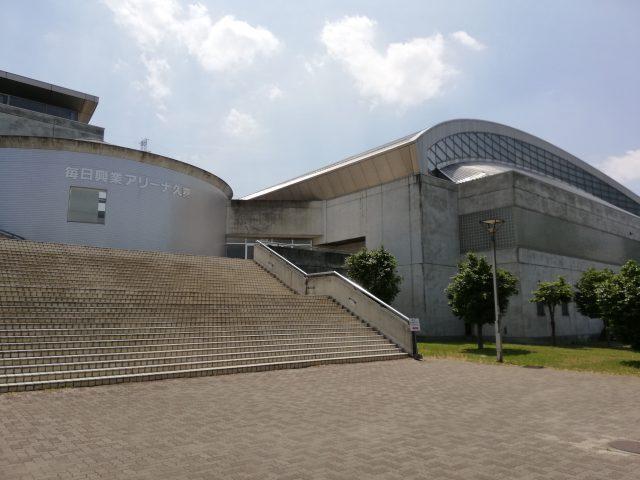 久喜市とのネーミングライツに関する基本協定締結式が開催されました