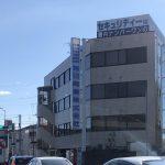 毎日興業㈱浅間町オフィス